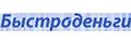 МФК Быстроденьги (ООО) - логотип