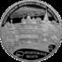 Монета Свято-Троицкий Антониево-Сийский монастырь, Архангельская область