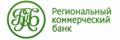 Региональный коммерческий банк - логотип