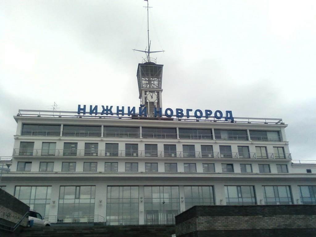 Нижний Новгород рискует остаться без причала навремя чемпионата мира пофутболу